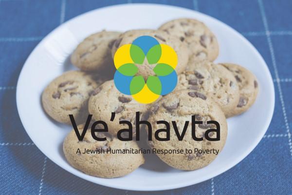 Baking for Ve'ahavta