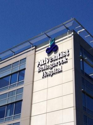 Critical Care ICU Team @ Adventist Bolingbrook Hospital